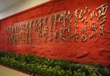紅色文化是我們黨在革命、建設和改革中形成的寶貴精神財富