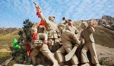 紅軍不怕遠征難,萬水千山只等閑
