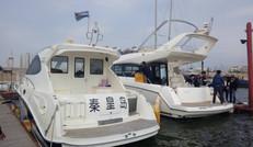 秦皇島真響游艇
