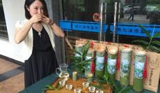 白水涧鲜竹酒——来自深山的佳酿