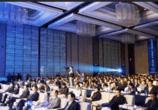 安徽正积极谋划筹备2019世界制造业大会