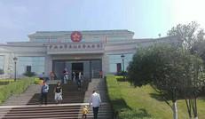 红色旅游长征纪念馆