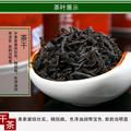上犹绿茶全国招商
