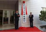 山东省文化和旅游厅今天正式挂牌