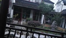 晓春民宿院景一角