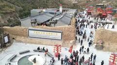 卫城九龙峪旅游景点