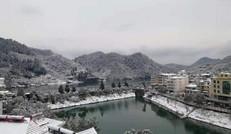 福山居民宿周边冬天的美景