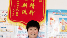 荣 誉 锦 旗