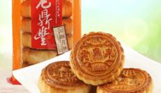 川酥    月饼