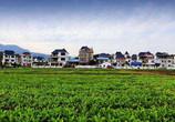 乡村旅游论坛 发展乡村旅游 建设美丽乡村