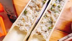 竹筒饭——农家特色美食
