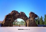 武威沙漠公園