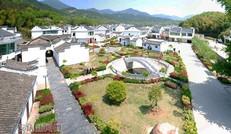 官庄村风光景点3