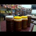 玉林村互联网服务站超市
